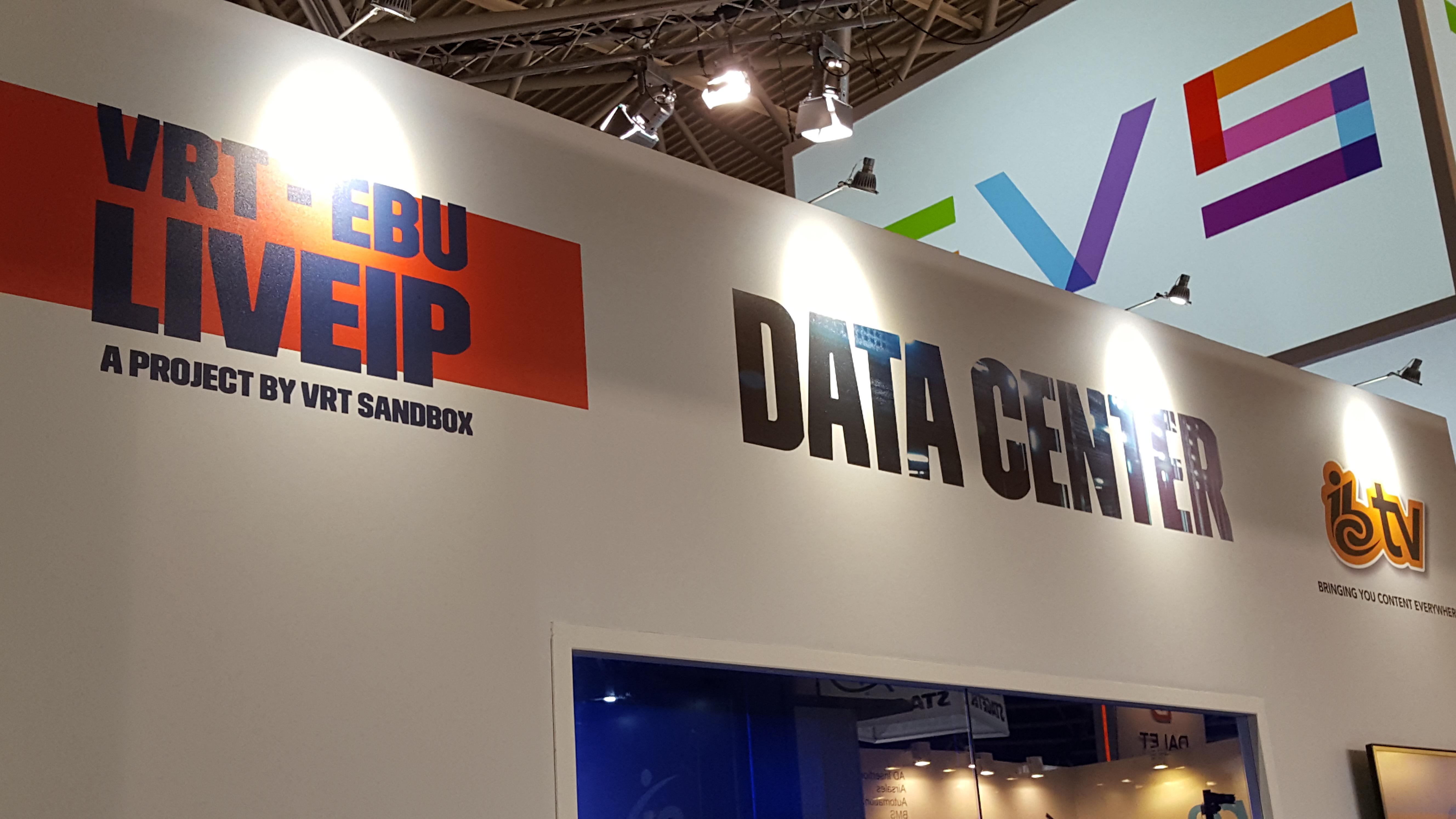 Data Center 전경