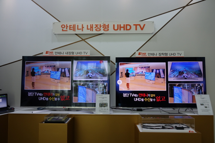 안테나 내장형 UHD TV