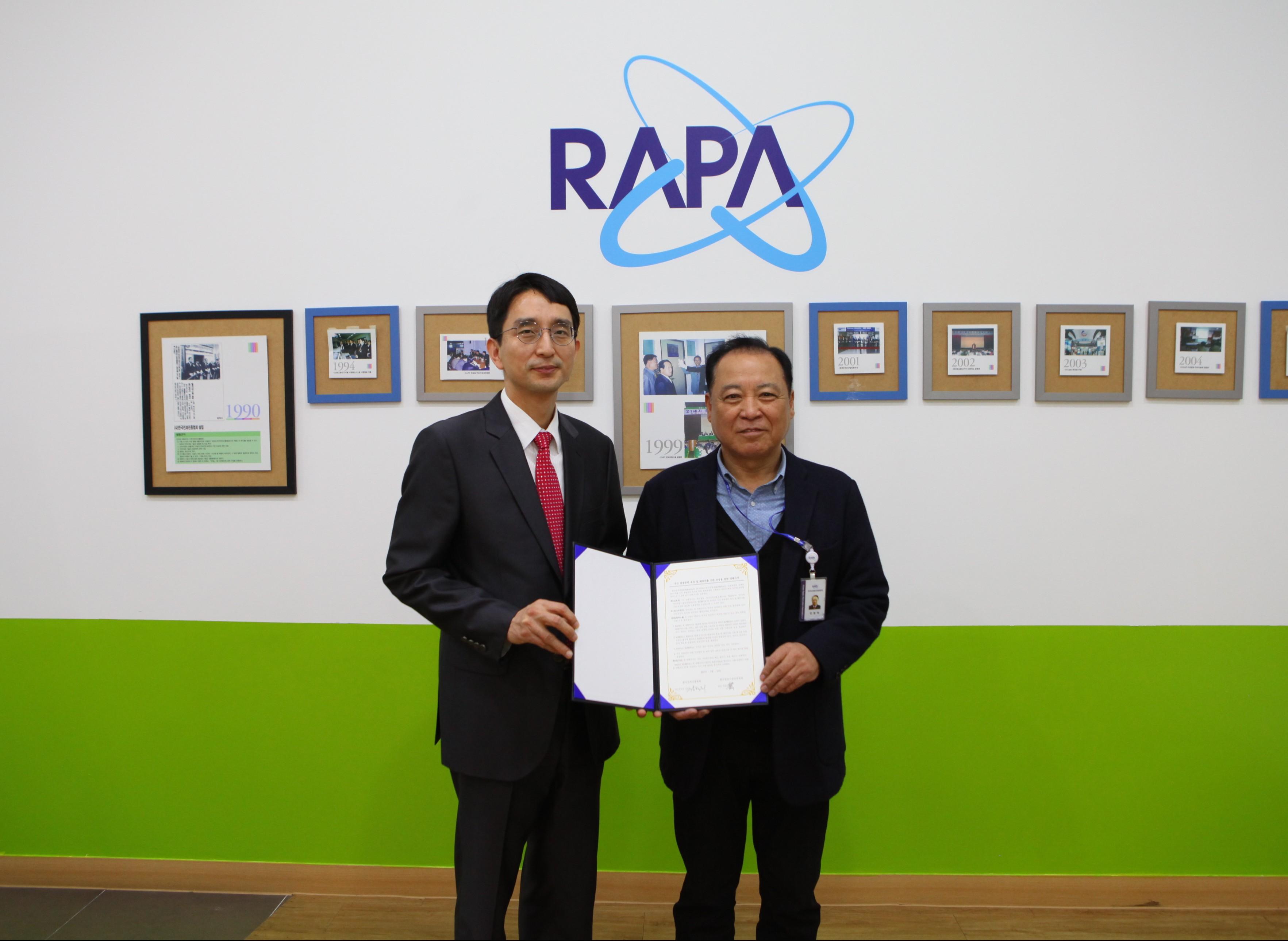 170315 한국전파진흥협회(RAPA) MOU